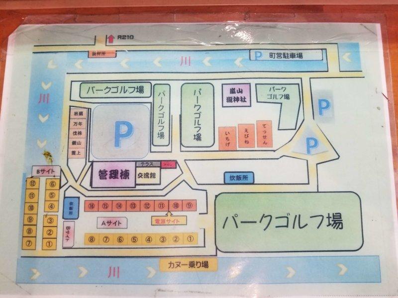 三日月の滝温泉キャンプ場(場内マップ)