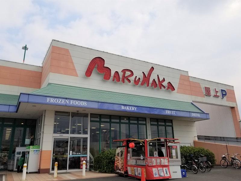 マルナカまんのう店