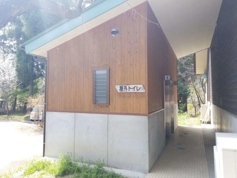 三日月の滝温泉キャンプ場(屋外トイレ)