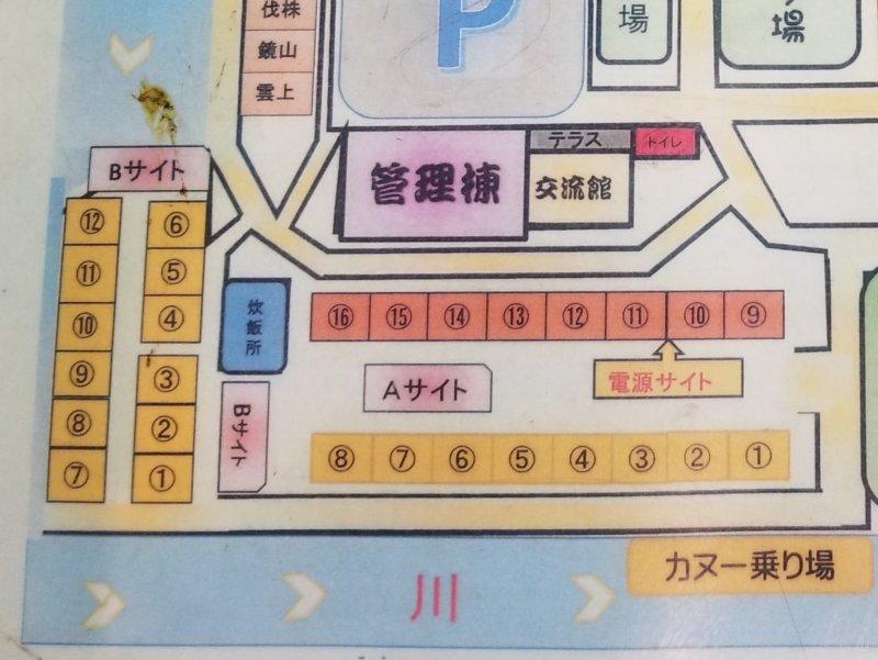 三日月の滝温泉キャンプ場(テントサイトのマップ)