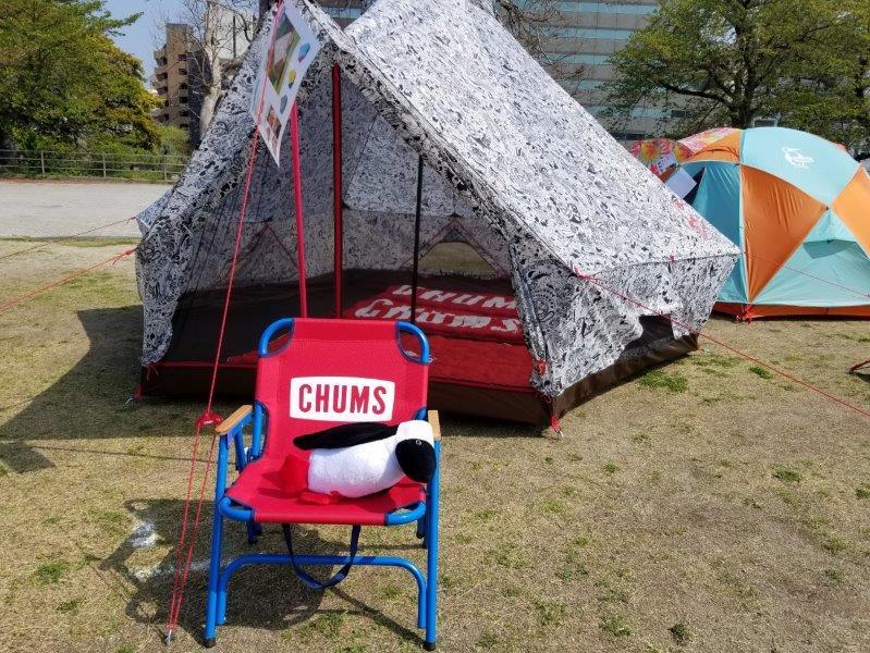 アウトドアデイジャパン福岡2019-チャムスのテントとチェア1