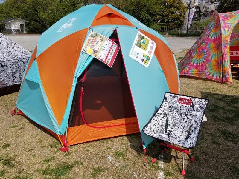 アウトドアデイジャパン福岡2019-チャムスのテントとチェア2
