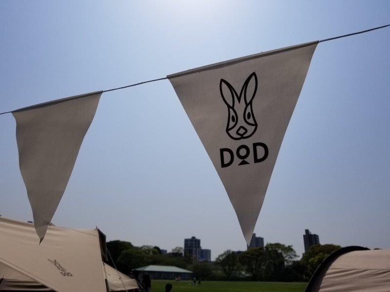 アウトドアデイジャパン福岡2019-DOD