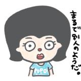 ポポイラスト(別人)