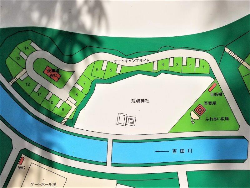 小豆島オートビレッジYOSHIDA(オートキャンプサイト1~14の拡大マップ)
