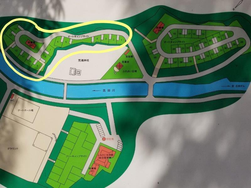 小豆島オートビレッジYOSHIDA(オートキャンプサイト1~14のマップ)