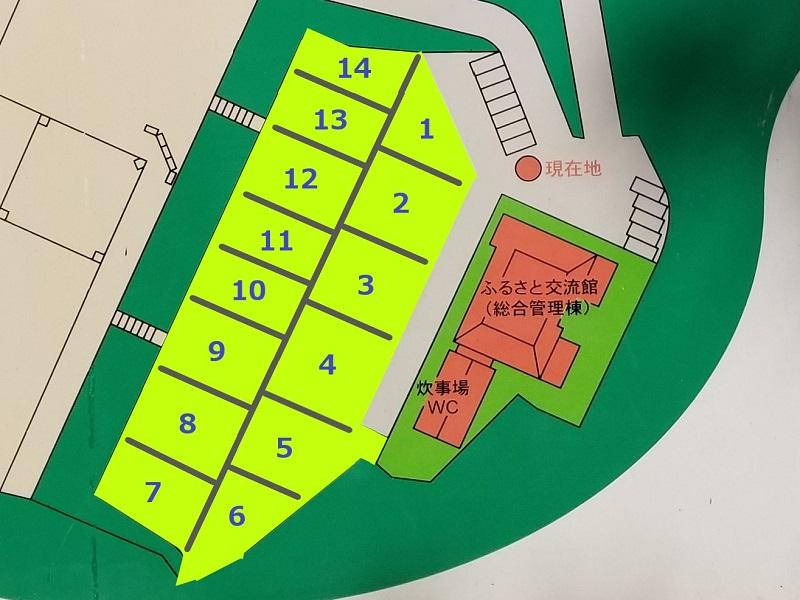 小豆島オートビレッジYOSHIDA(フリーキャンプサイトの拡大マップ)