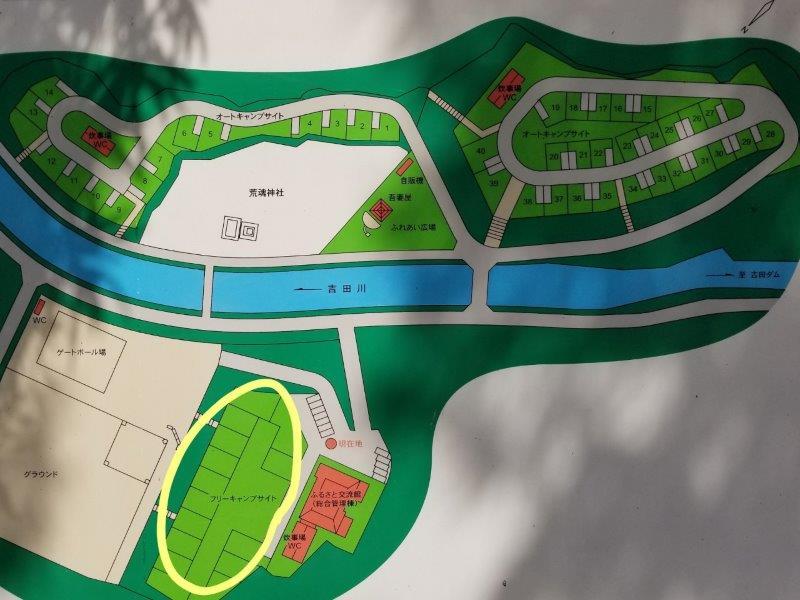 小豆島オートビレッジYOSHIDA(フリーキャンプサイトのマップ)