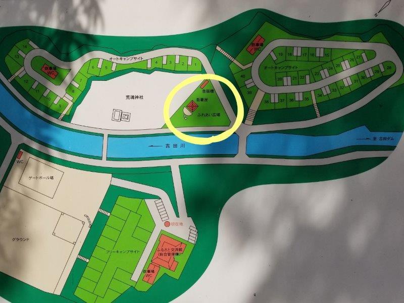 小豆島オートビレッジYOSHIDA(広場のマップ)