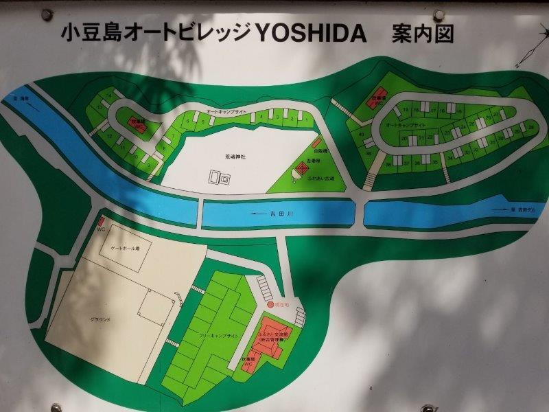 小豆島オートビレッジYOSHIDA(場内マップ)