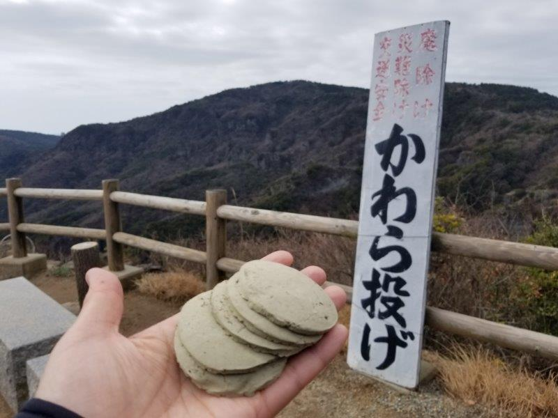 寒霞渓のかわら投げ