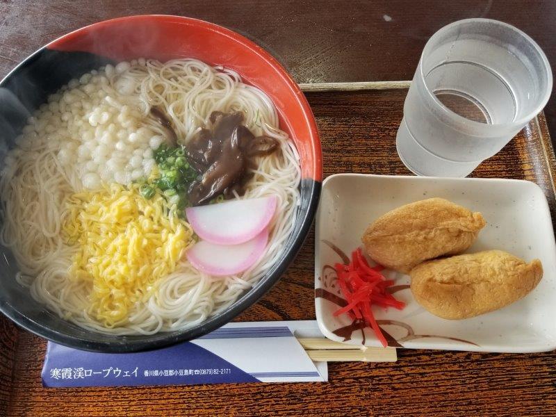 寒霞渓の素麺セット