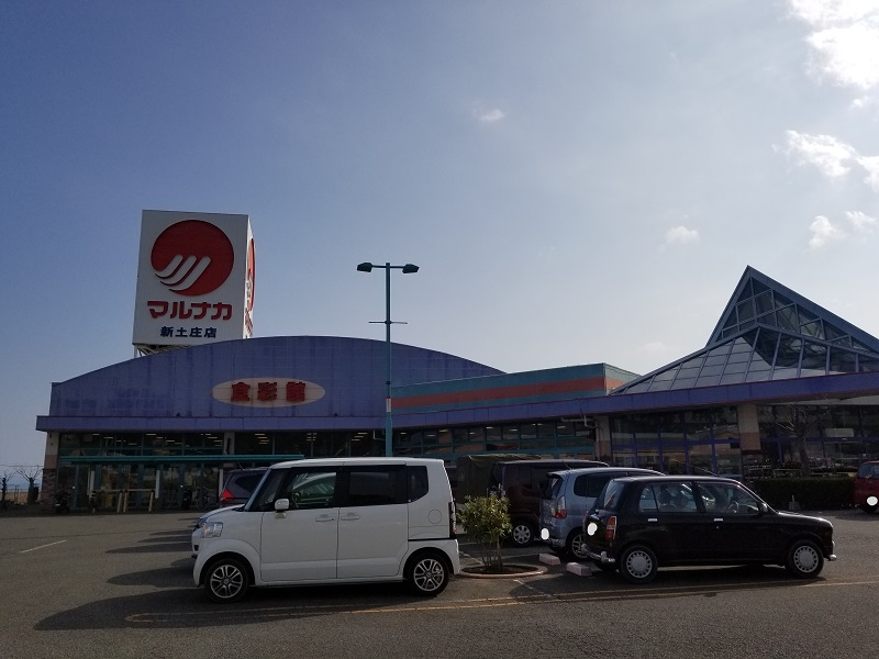 マルナカ新土庄店