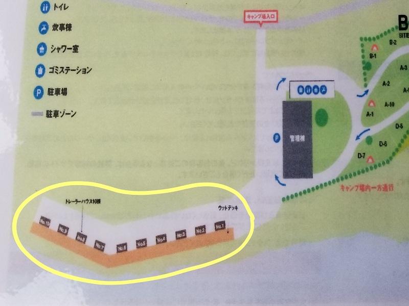 スノーピークおち仁淀川(場内マップ-住箱)