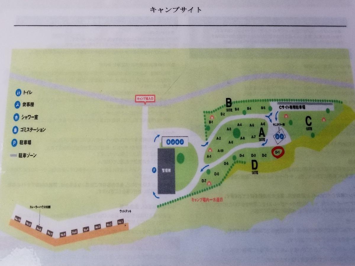 スノーピークおち仁淀川(場内マップ)
