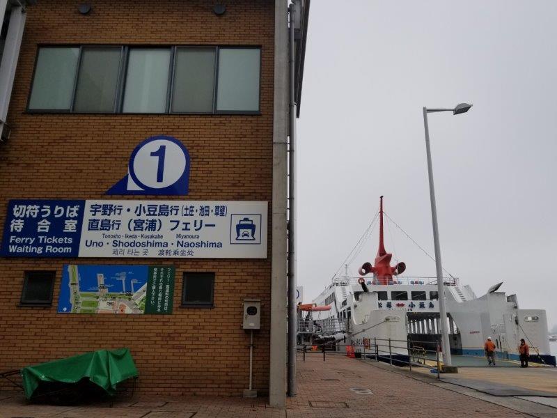 小豆島フェリー乗り場