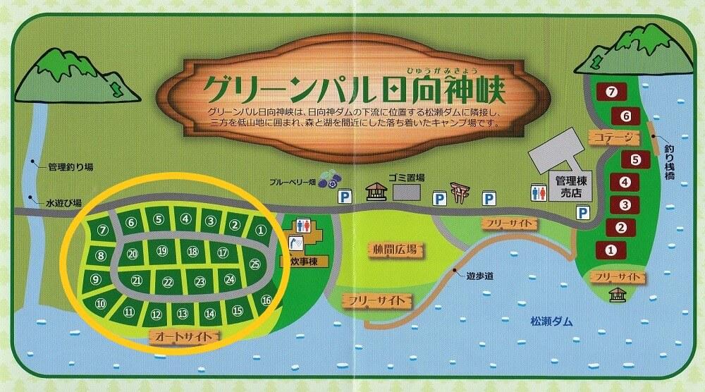 グリーンパル日向神峡 場内マップ オートサイト