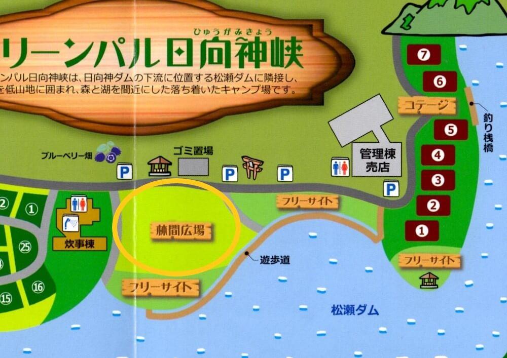 グリーンパル日向神峡 場内マップ 林間広場