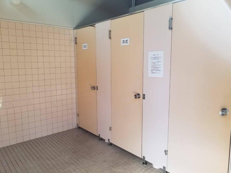 グリーンパル日向神峡 トイレ