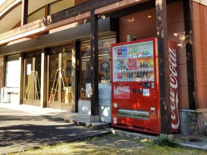 グリーンパル日向神峡 自動販売機