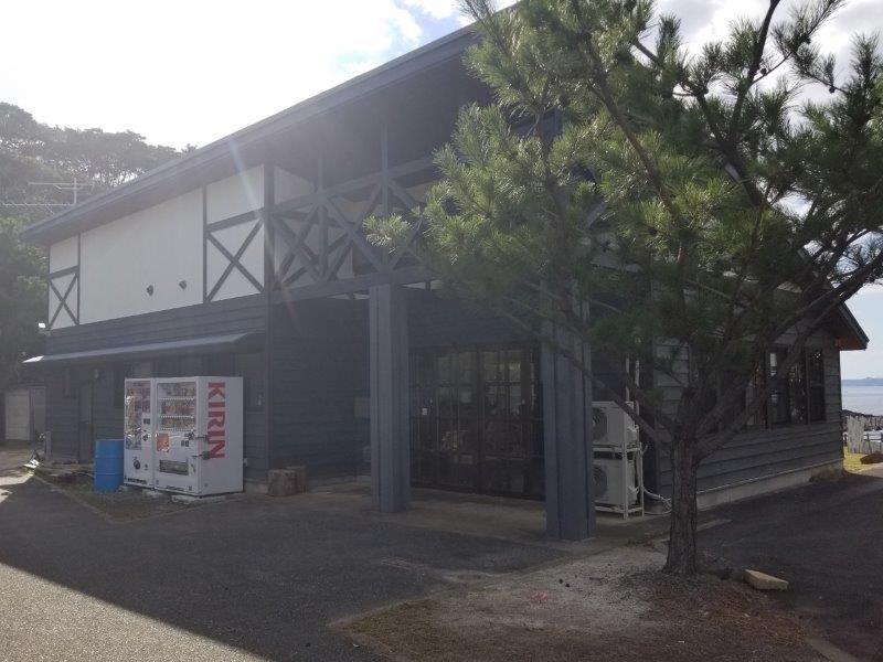 波戸岬キャンプ場の管理棟