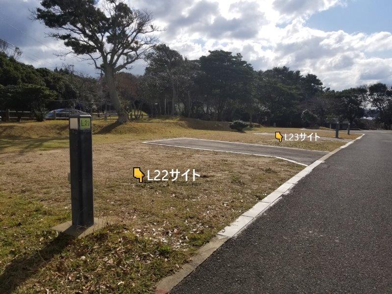 波戸岬キャンプ場オートサイトL22とL23