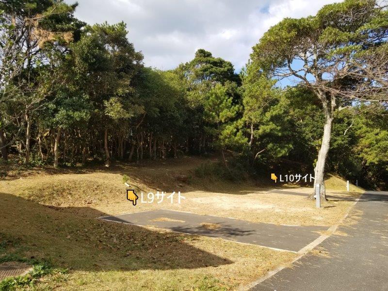 波戸岬キャンプ場オートサイトL9とL10サイト