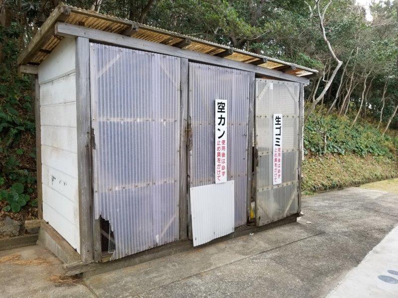 波戸岬キャンプ場のゴミ捨て場