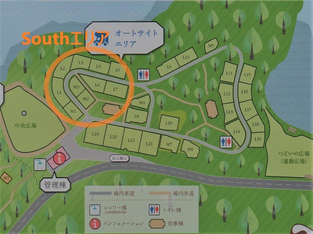 波戸岬キャンプ場オートサイトのSouthエリア