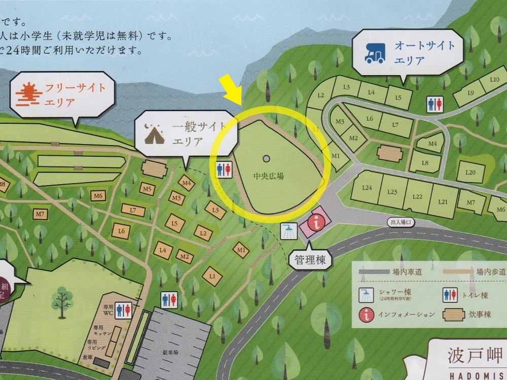 波戸岬キャンプ場の場内マップ 中央広場拡大版