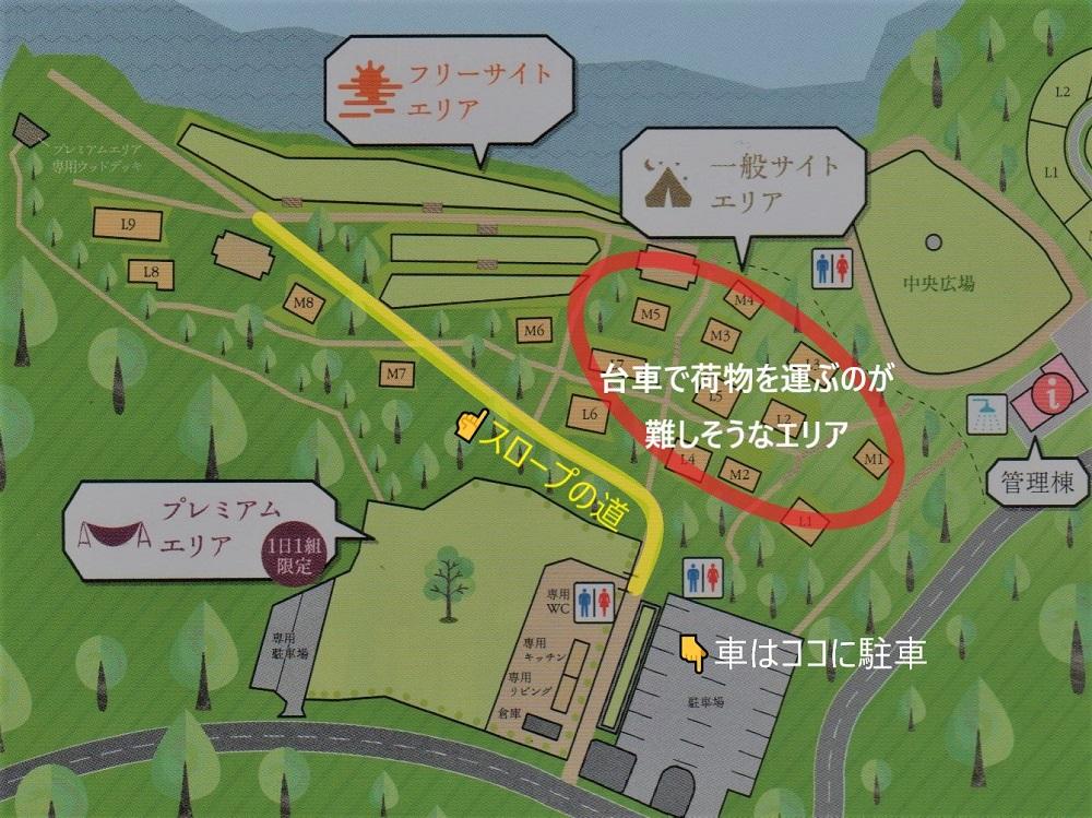 波戸岬キャンプ場一般サイトの注意点