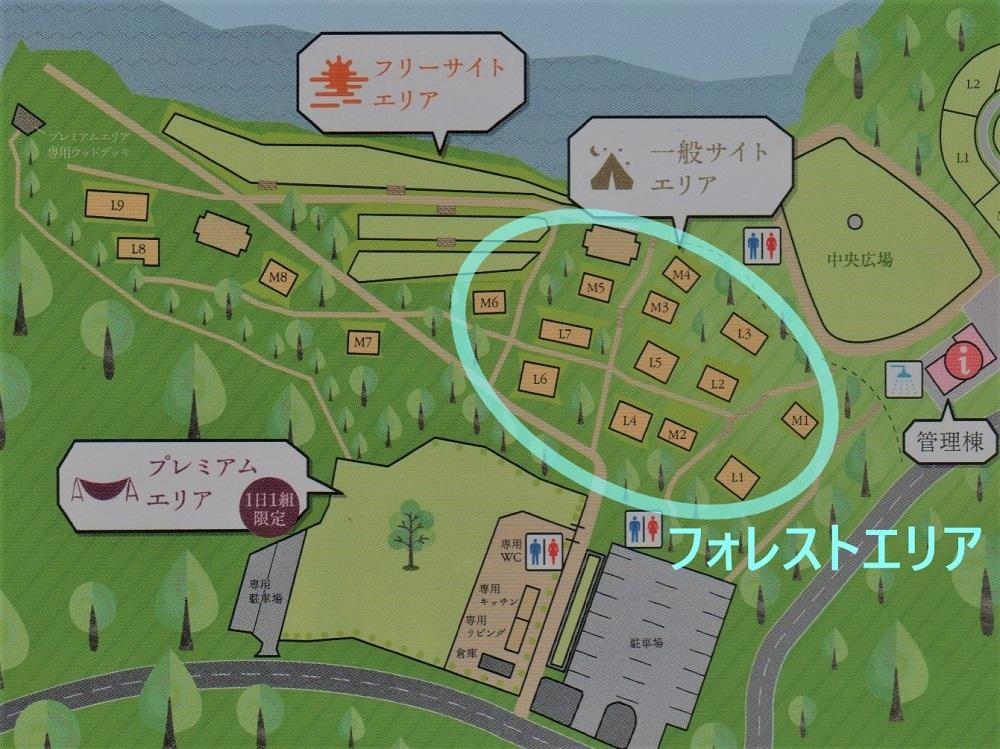 波戸岬キャンプ場一般サイトのフォレストエリア