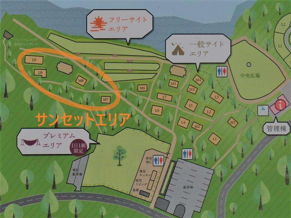 波戸岬キャンプ場一般サイトのサンセットエリア