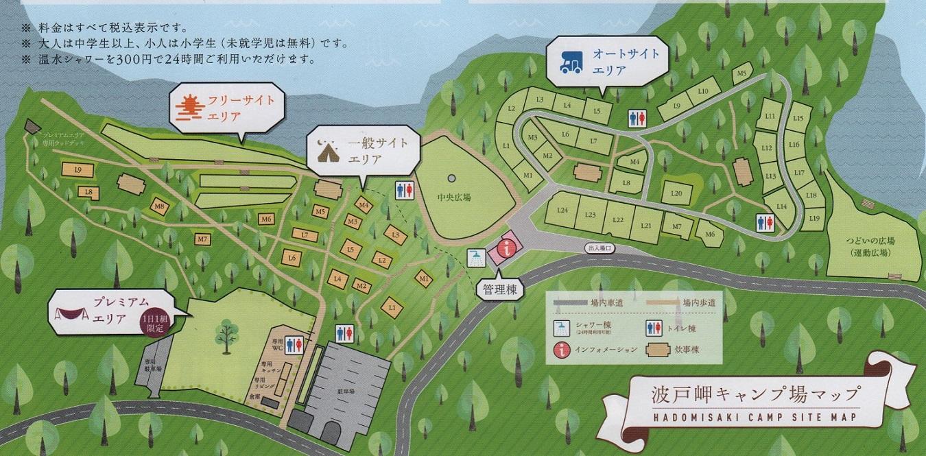 波戸岬キャンプ場の場内マップ