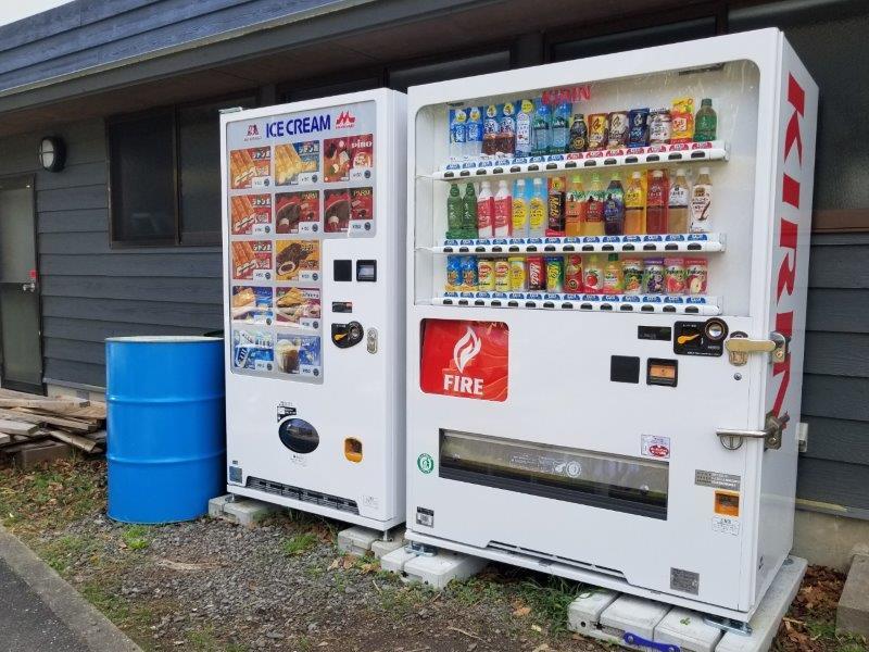 波戸岬キャンプ場にあった自動販売機
