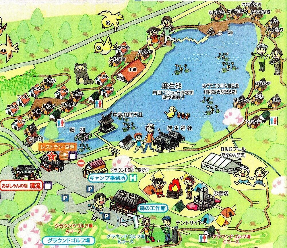 池の山キャンプ場 場内マップ