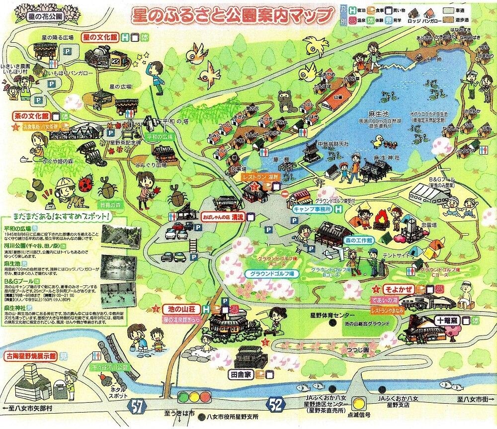 星のふるさと公園 園内マップ