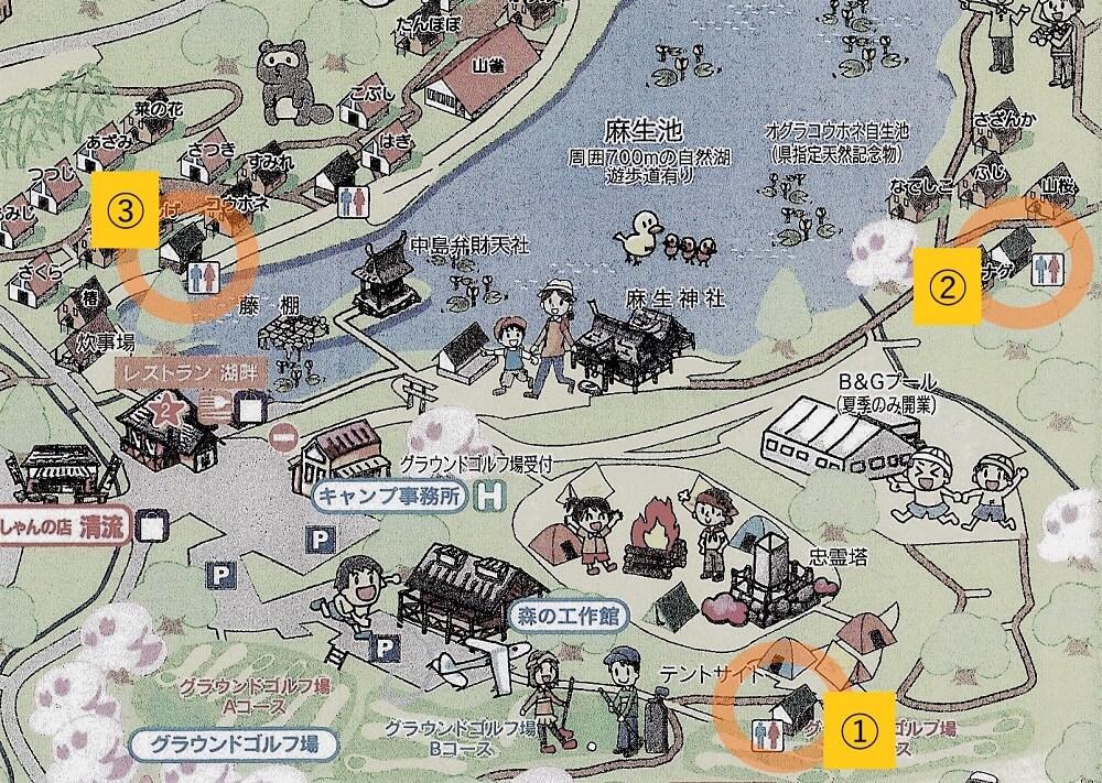 池の山キャンプ場 場内マップ トイレ解説用