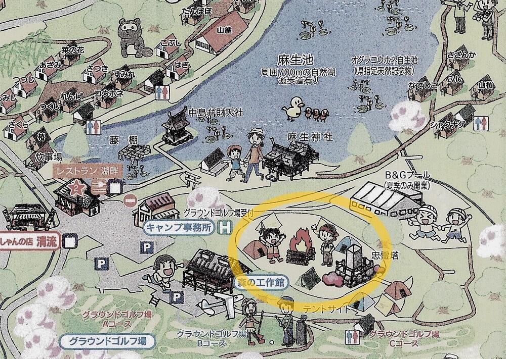 池の山キャンプ場 場内マップ 忠霊塔前サイト