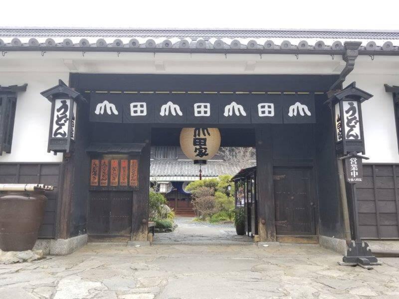 うどん本陣山田屋(香川県)入り口