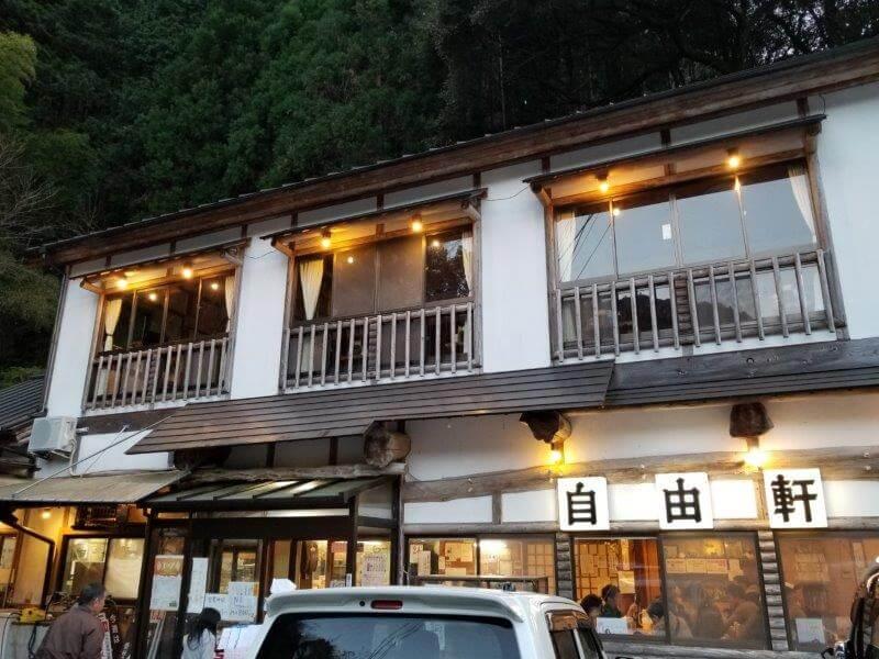 高知県の自由軒