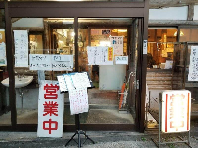 高知県の自由軒入口