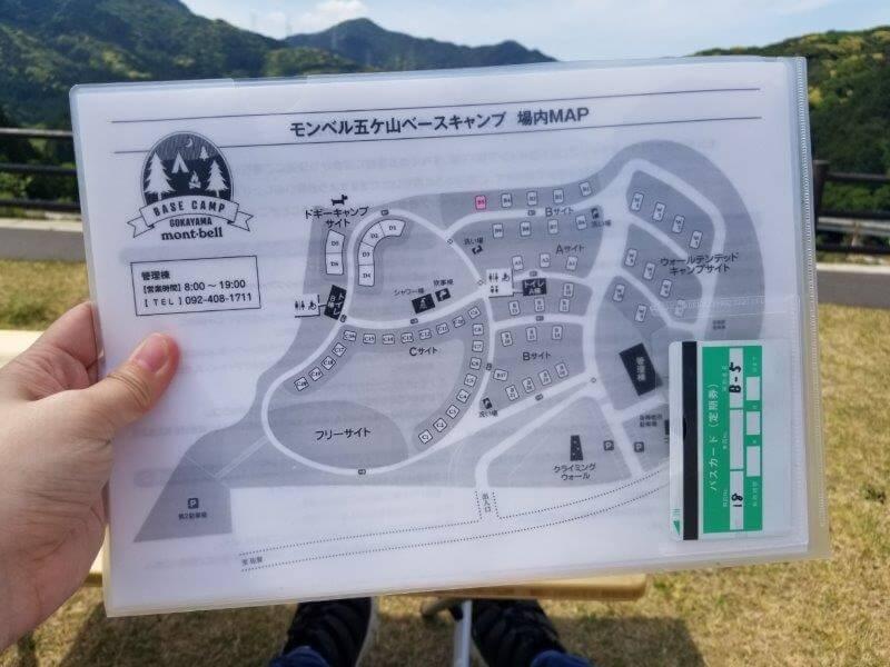 モンベル 五ケ山ベースキャンプ 説明資料