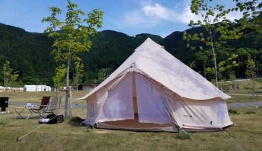 2019年春オープン!モンベル 五ケ山ベースキャンプ(福岡県)1泊2日の旅行記