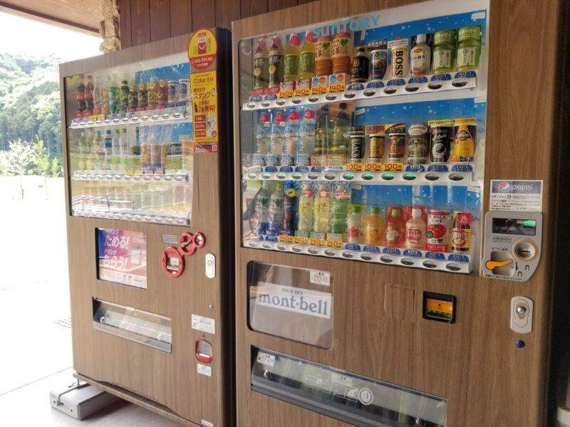 モンベル 五ケ山ベースキャンプ 自動販売機