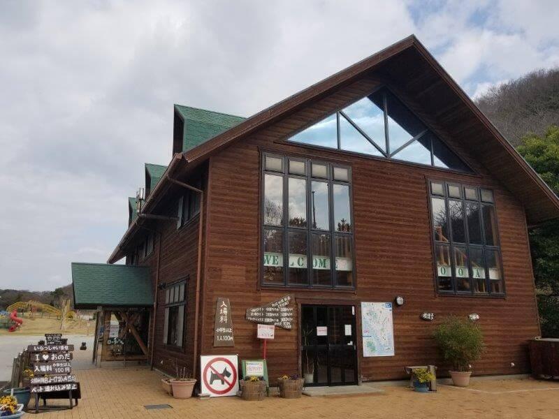竜王山公園オートキャンプ場の管理棟