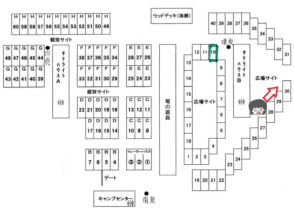 竜王山公園オートキャンプ場の場内マップ 広場サイト