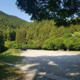 福岡県粕屋郡篠栗町にある若杉楽園キャンプ場