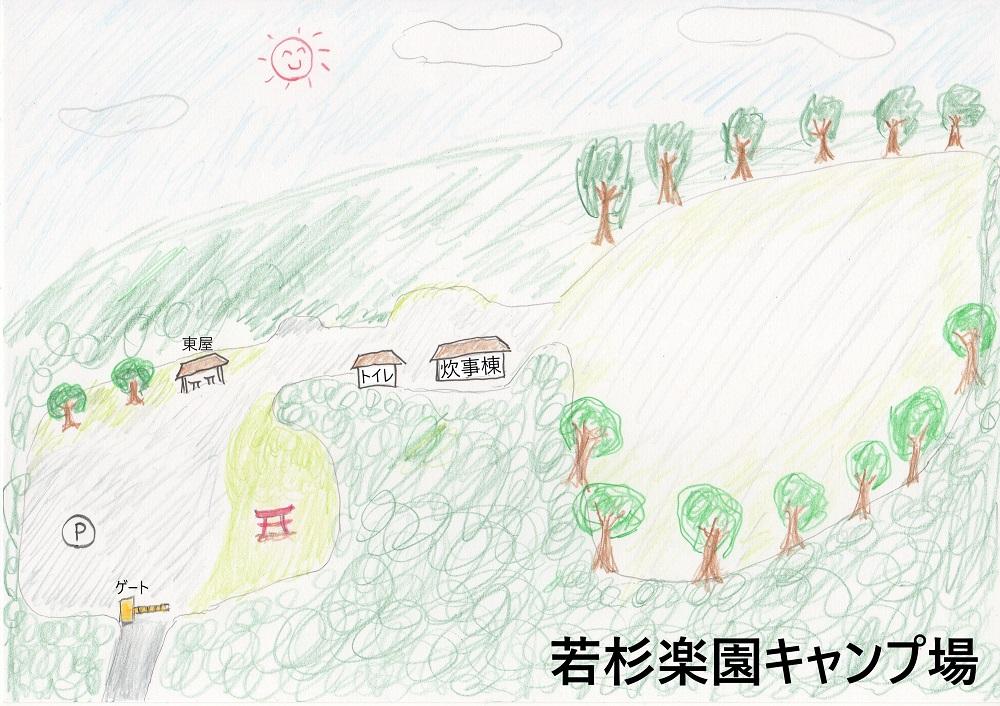 若杉楽園キャンプ場の場内マップ