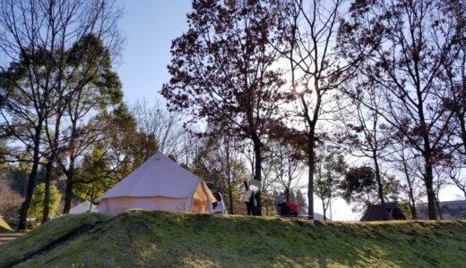 はじめての年越しキャンプ!ゆのまえグリーンパレス(熊本県)2泊3日の旅行記